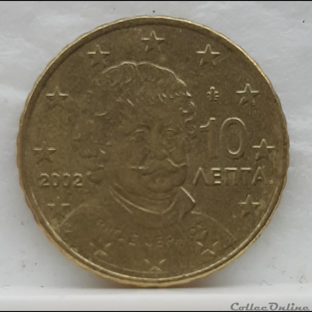 monnaie euro a grece 2002 10 cents