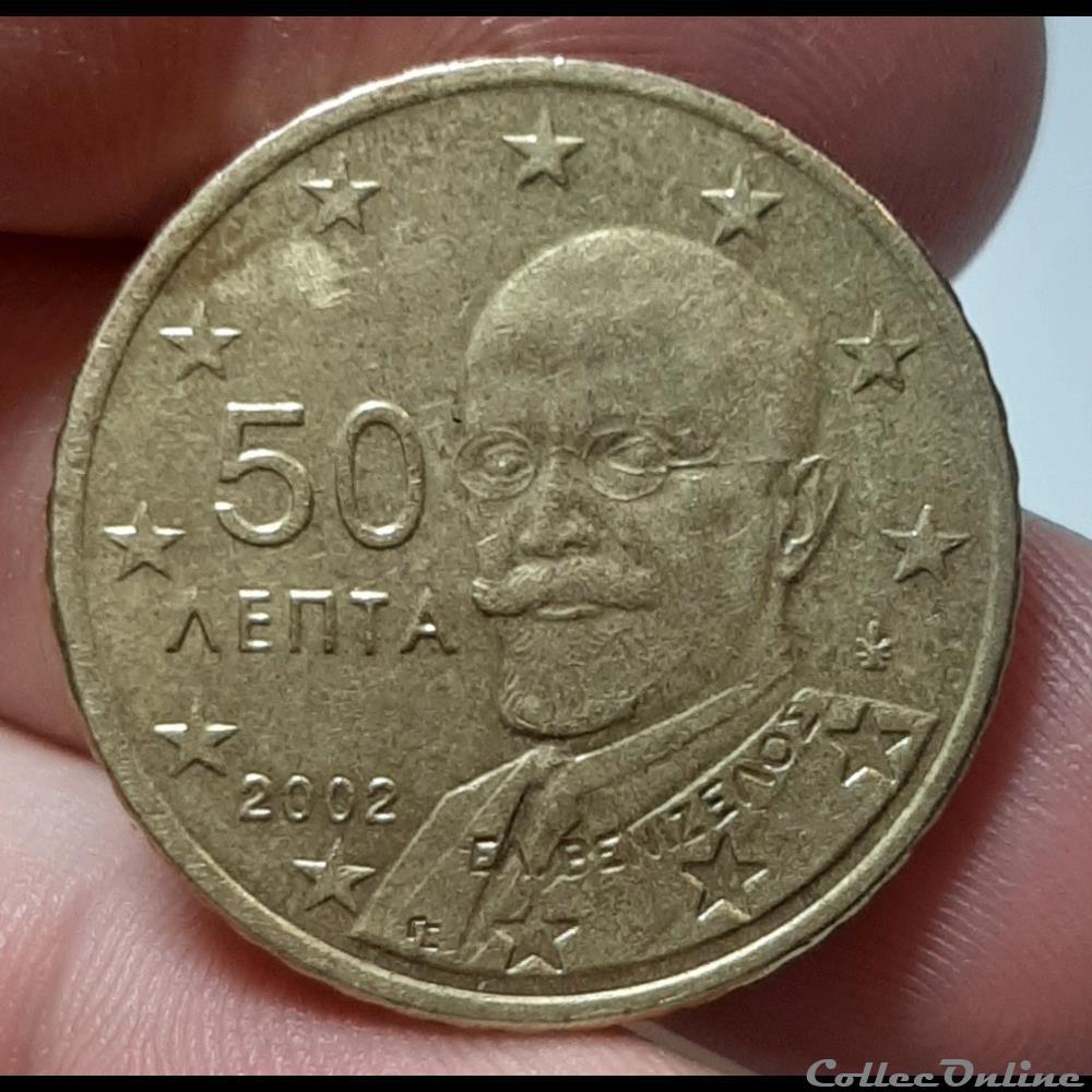 monnaie euro a grece 2002 50 cents