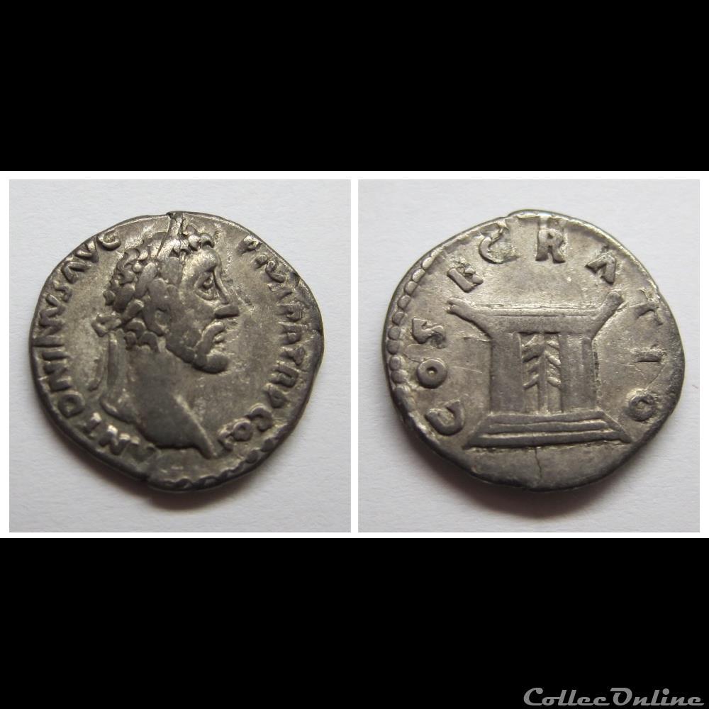 monnaie antique romaine antoninvs pivs