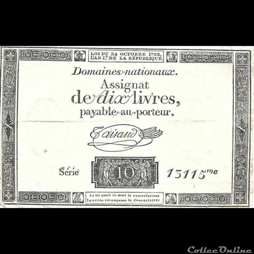 billet france assignat de dix livres filigrane rp rf