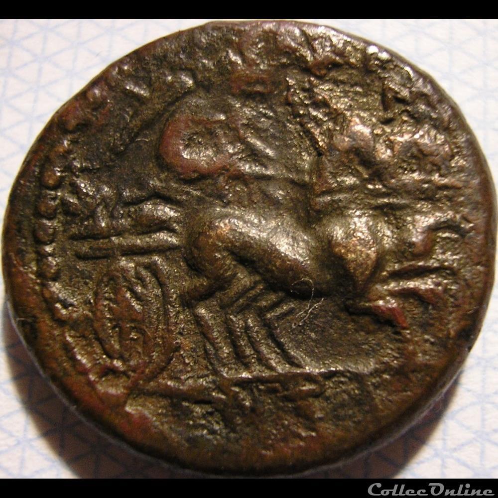 monnaie antique grecque syracuse sicily roman rule litra 212 150 bc