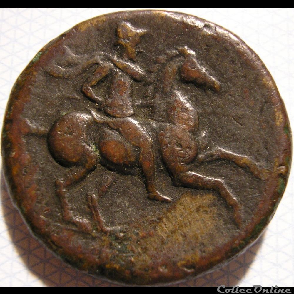 monnaie antique grecque syracuse sicily hieron ii ae20 bc 275 215