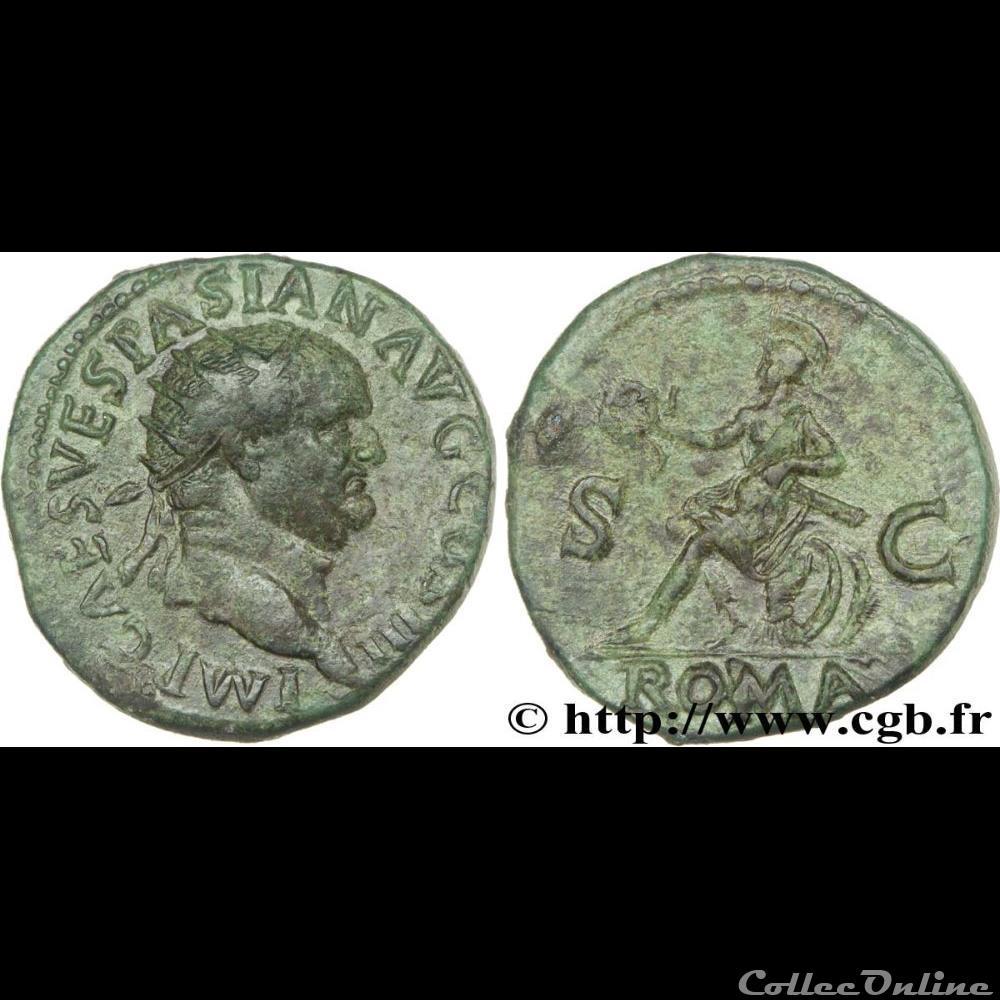 coin ancient roman vespasian ae dupondius