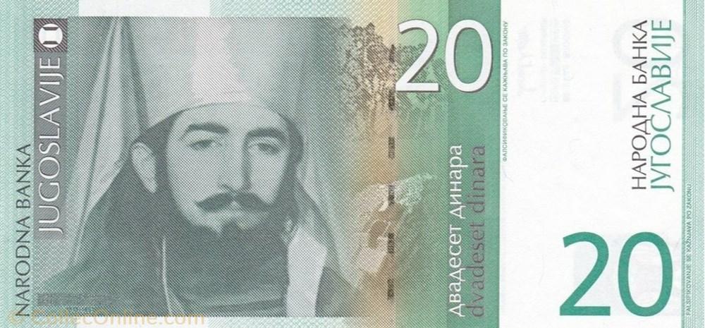 billet europe yougoslavie 20 dinara 2000