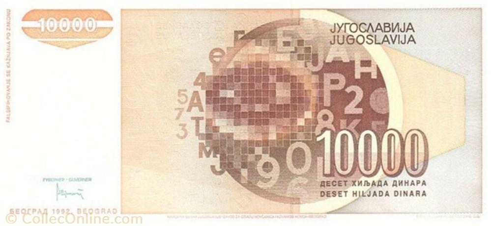 billet europe yougoslavie 10 000 dinara 1992