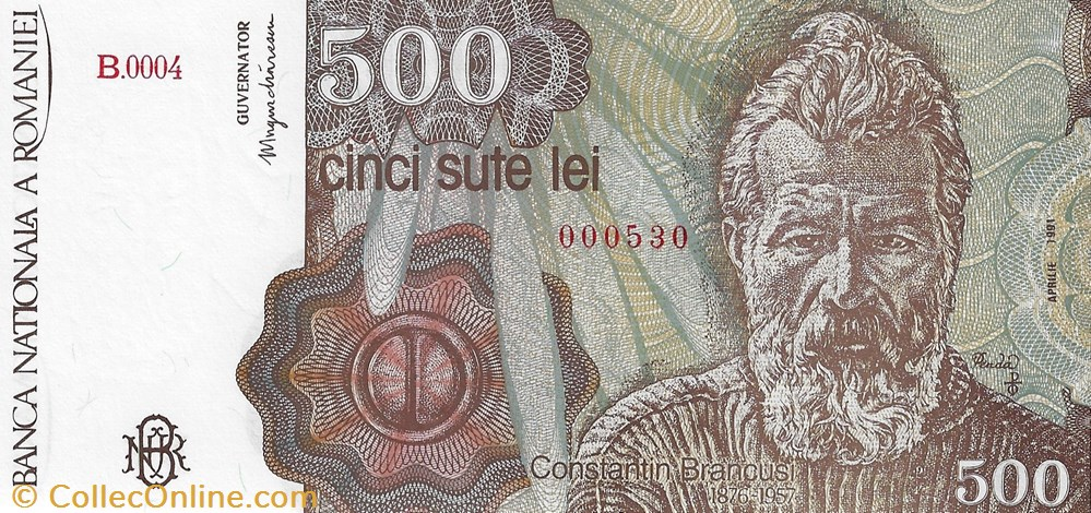 billet europe 500 lei april 1991 pick 98b roumanie
