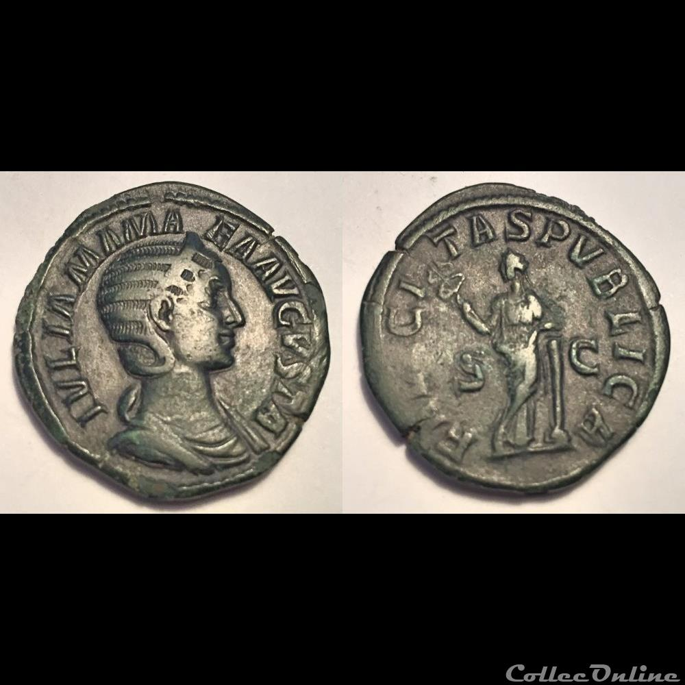 coin ancient roman julia mamaea