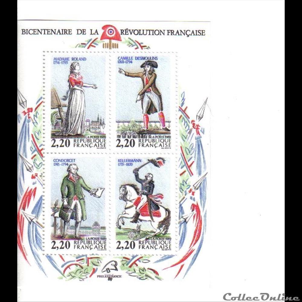 timbre france bloc no 10 personnages celebres 1989