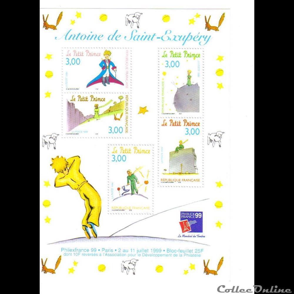 timbre bloc no 20 philexfrance 1999