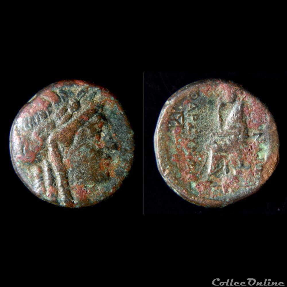 monnaie antique av jc grecque ionia smyrne bronze 2e siecle apollon et homere