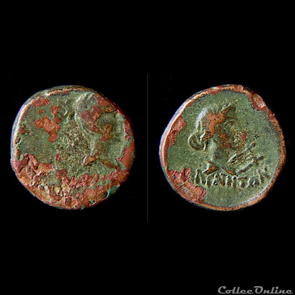 monnaie antique ap grecque ionie magnesia maeandria pseudo autonomie 1er s av jc euphemus magistrat