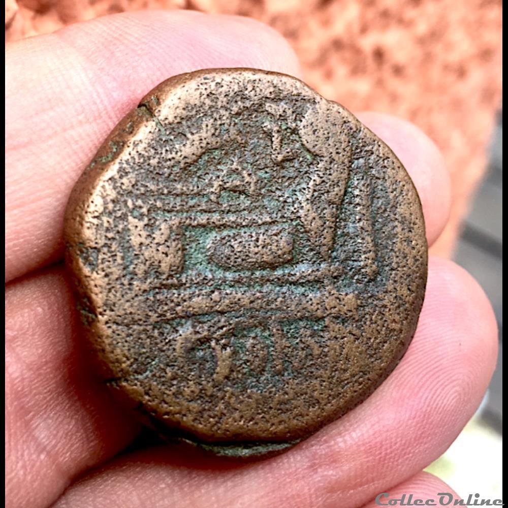 monnaie antique jc ap romaine as furia l furius philus 189 180 avant j c