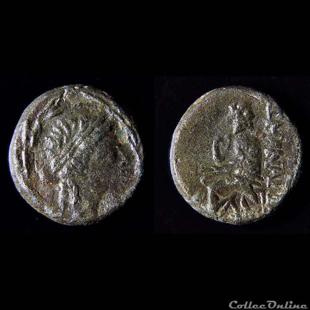 monnaie antique grecque ionia smyrna apollon et homere bronze vers 75 50 av jc