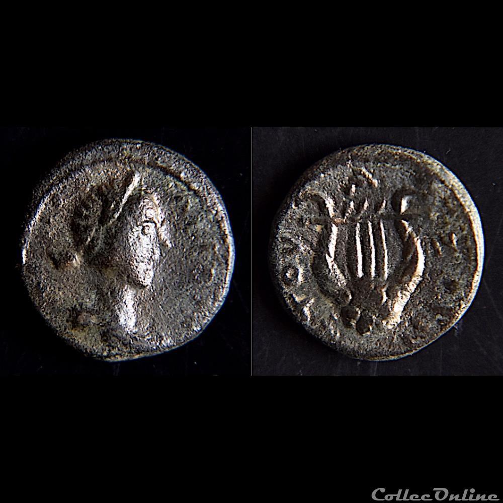 monnaie antique av provinciale romaine seleucis et pieria sous hadrien antioche iieme s ap jc