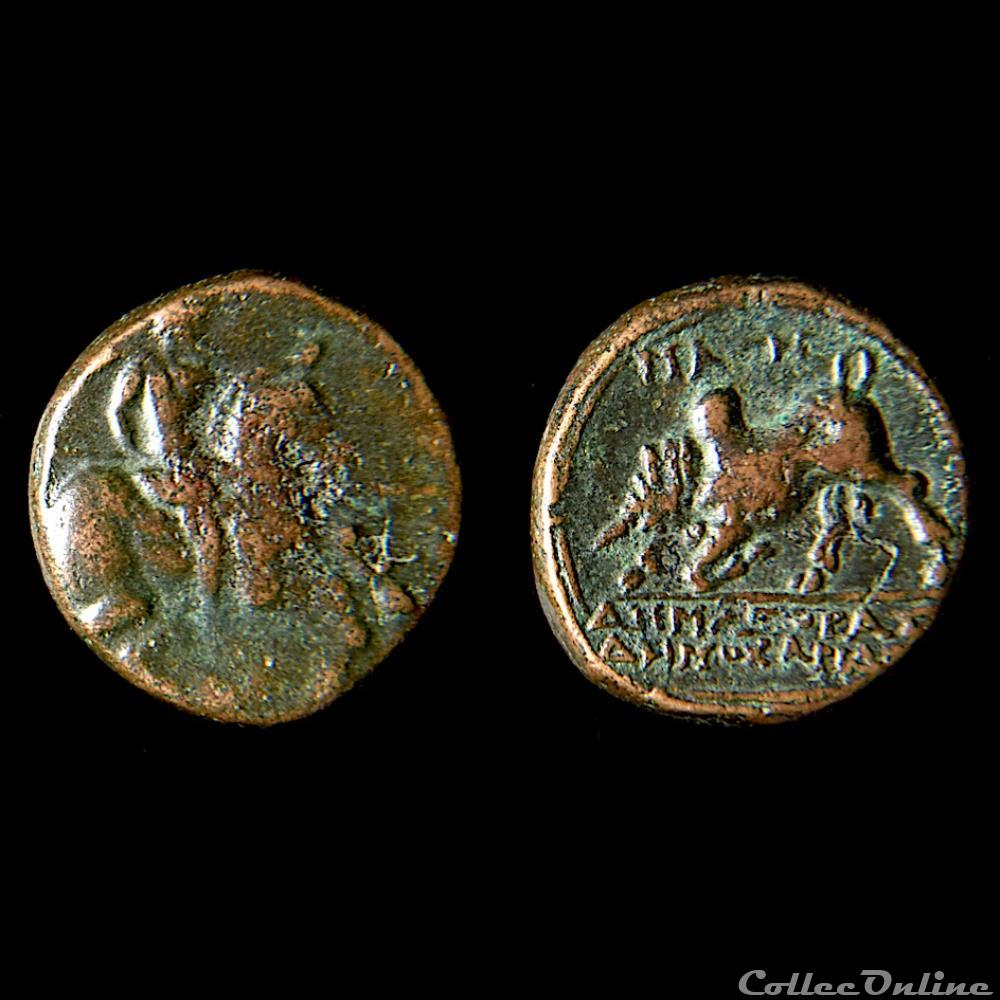monnaie antique jc ap grecque ionie magnesie du meandre ae bronze 3e s av j c