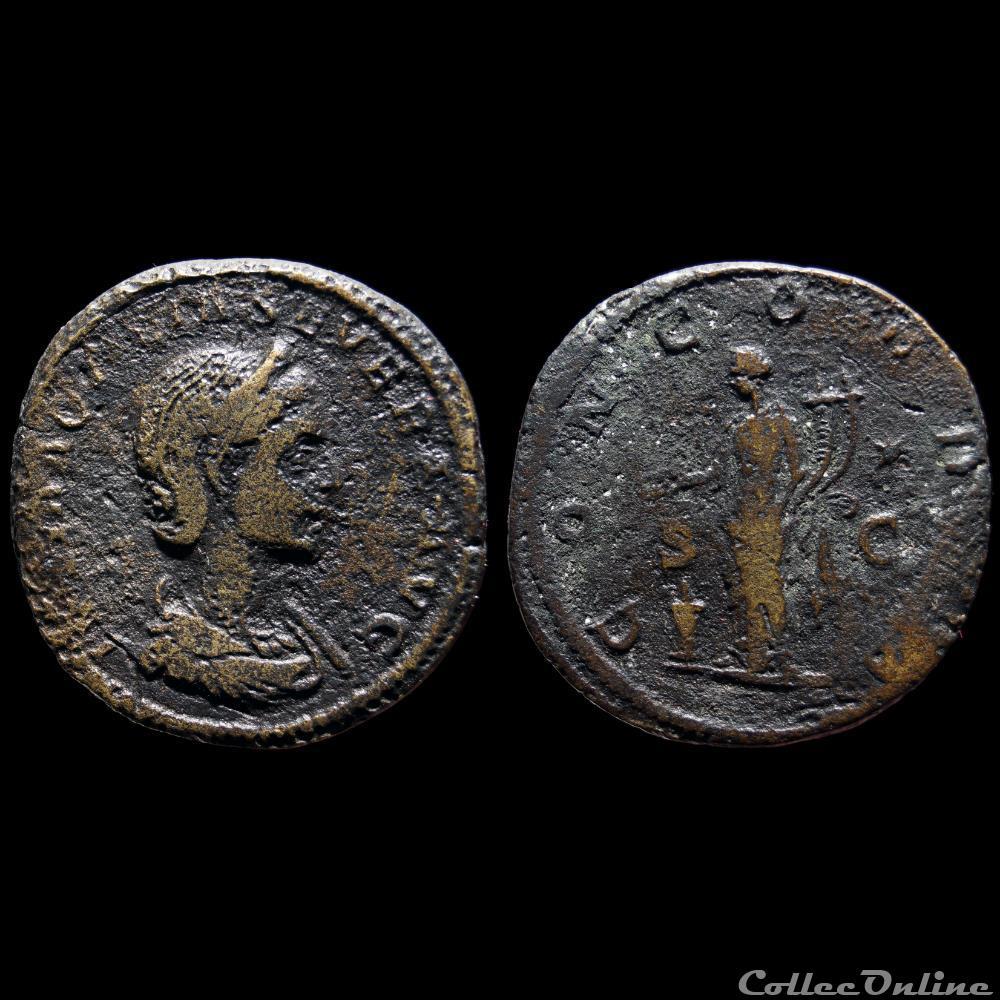 monnaie antique romaine aquilia severa sesterce