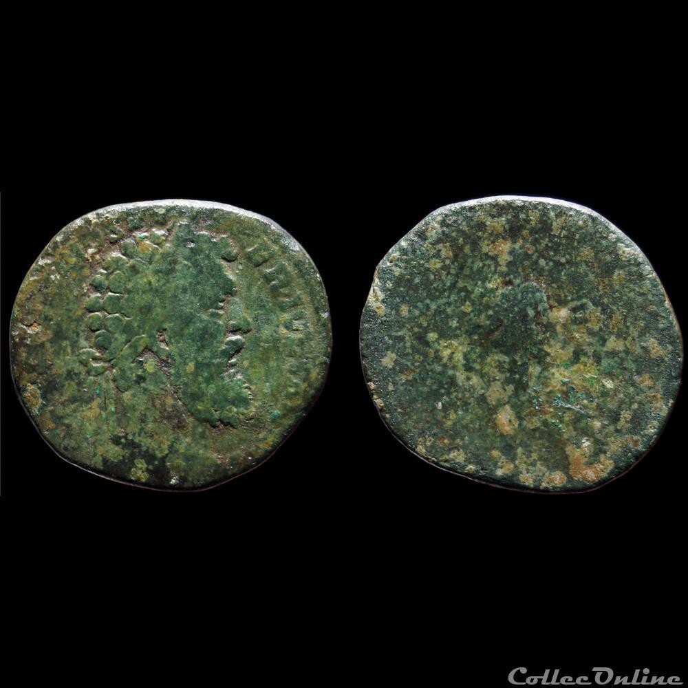 monnaie antique romaine dide julien sesterce