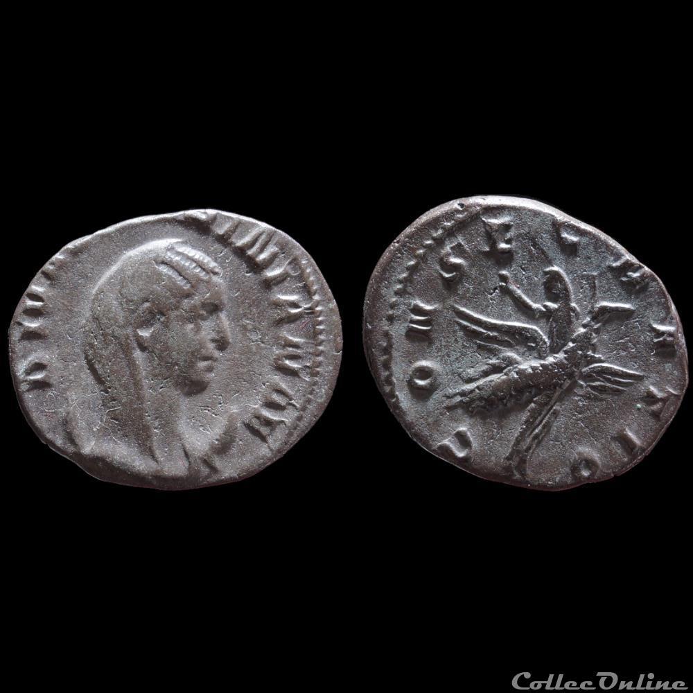 monnaie antique romaine mariniane antoninien