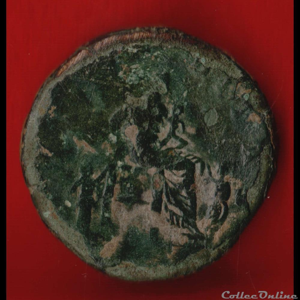 monnaie antique romaine lucilla sesterce la fecondite