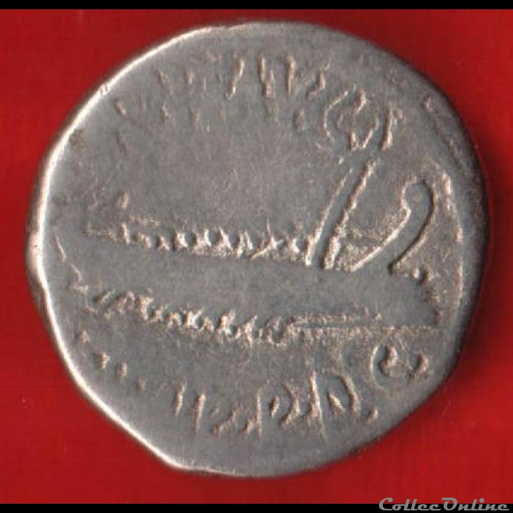 monnaie antique romaine denier de xvieme legion sous marc antoine