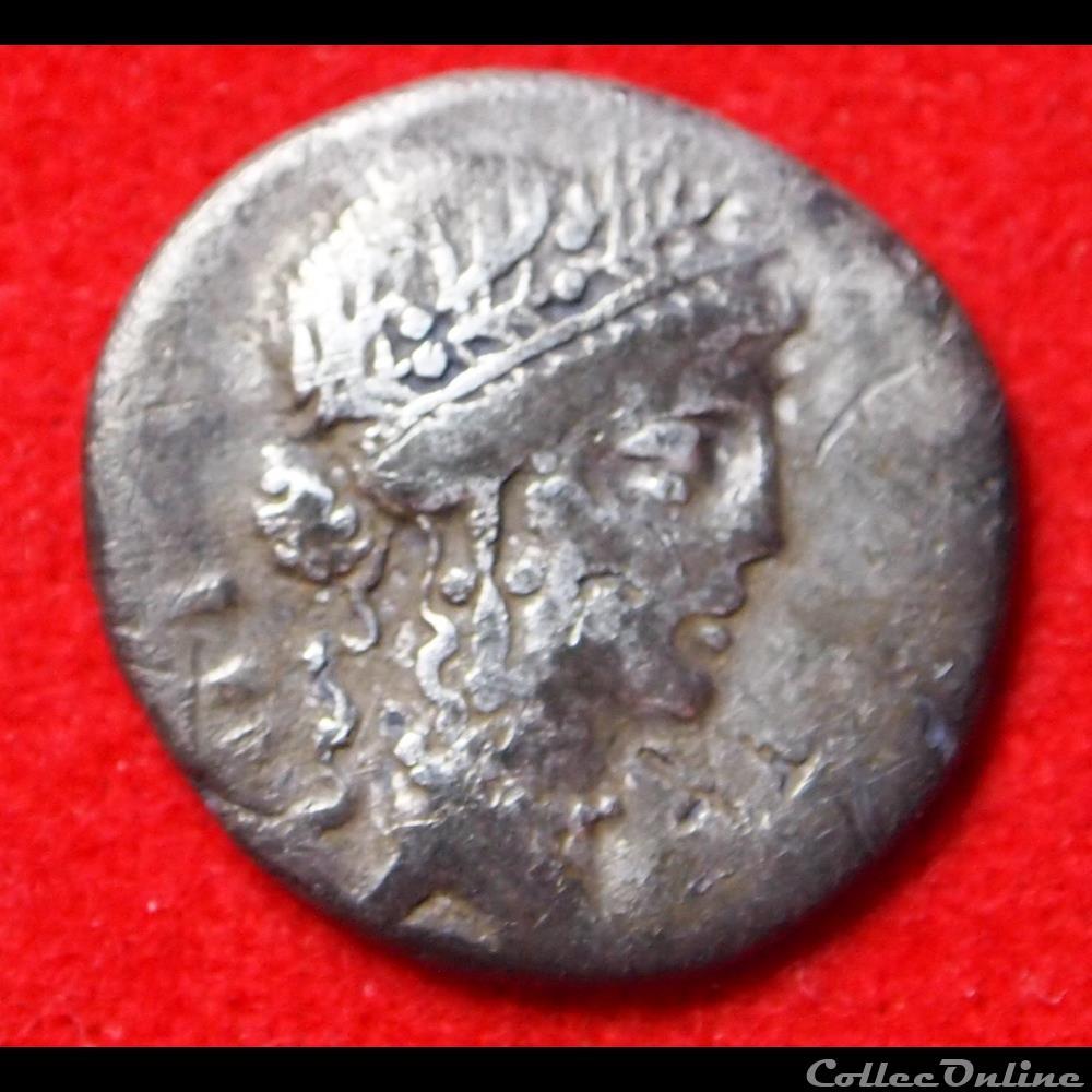 monnaie antique romaine jules cesar denier au trophee gaulois
