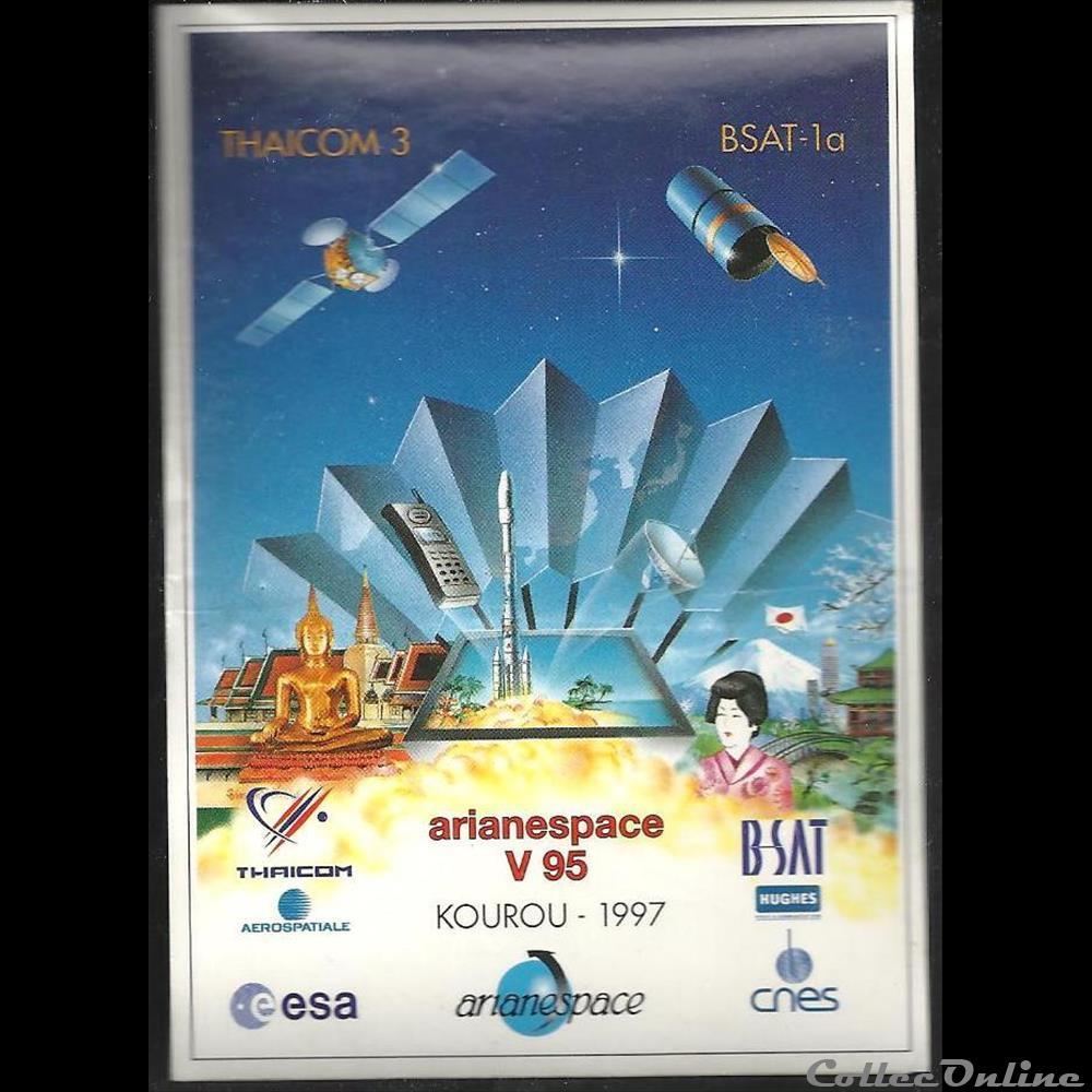 decoration magnet autocollant europe arianespace 1997 kourou vol n 95 satellite thancom3 bsat 1a