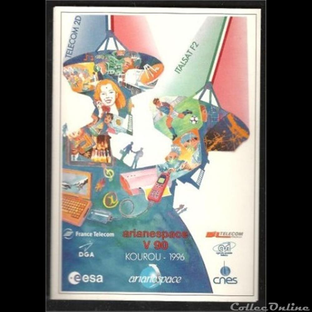 decoration magnet europe autocollant ariane kourou vol n 90 1996