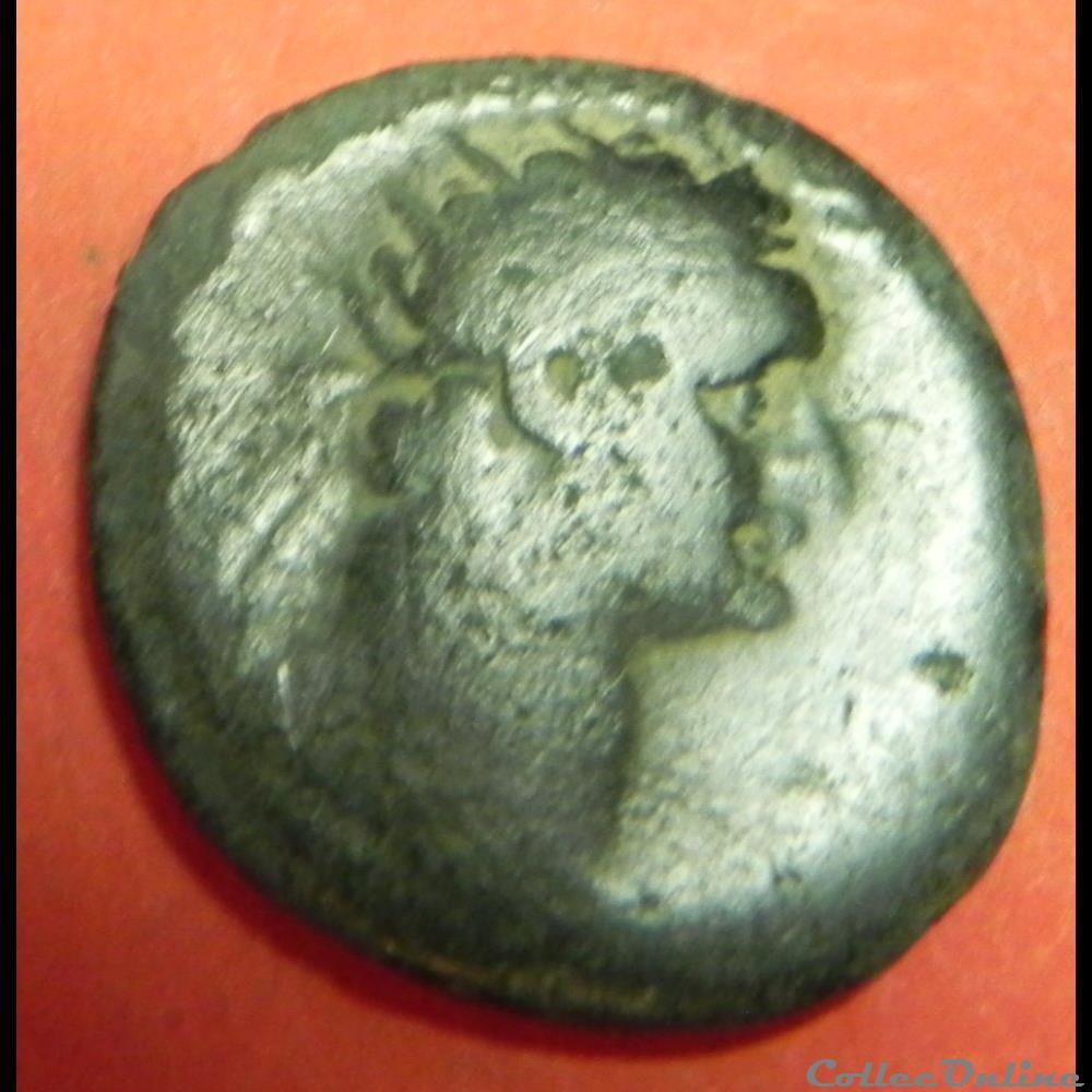monnaie antique romaine domitien