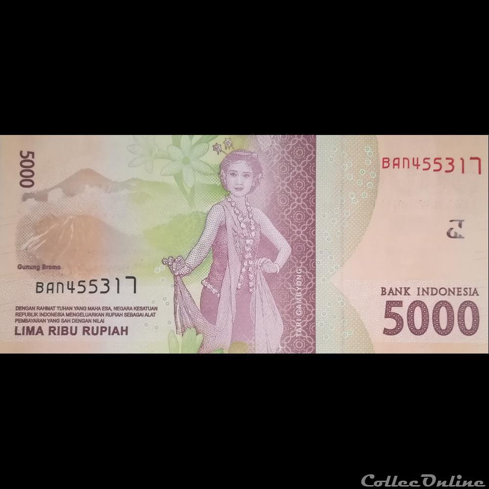 INDONESIE P 156 A 5000 RUPIAH 2016 : Banconote, Asia