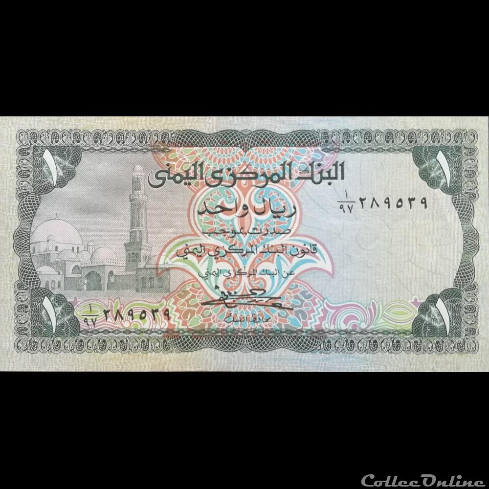 Yemen 1 Rial p-16B 1983 UNC Banknote