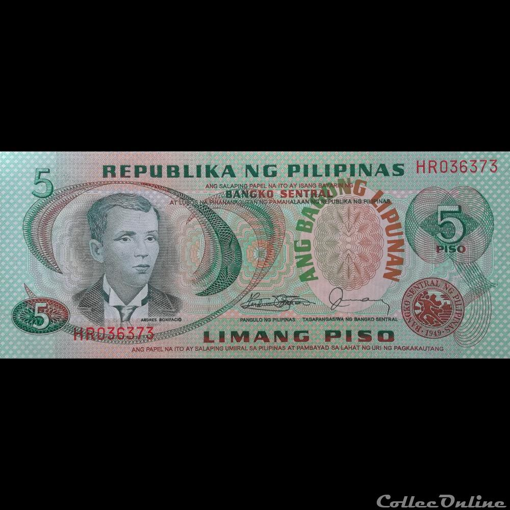 UNC ND P-160d Sign 10 Philippines 5 Pesos