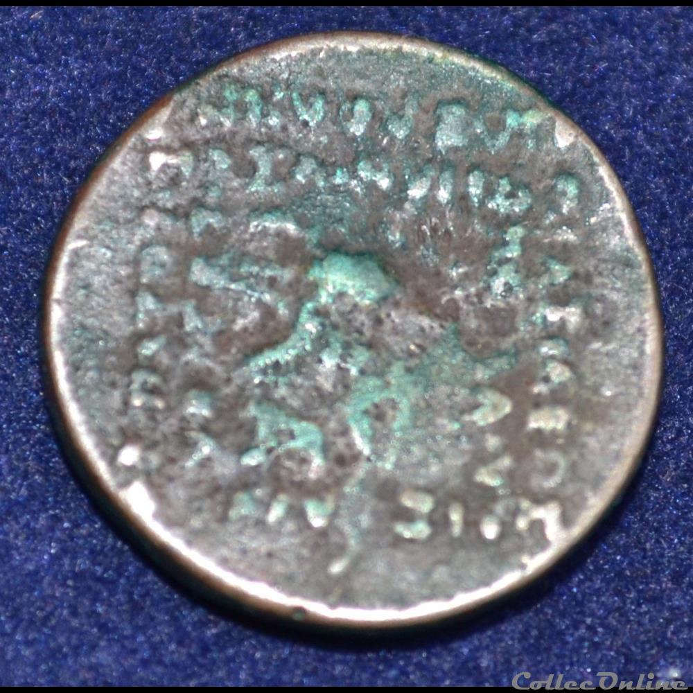 monnaie antique grecque parthe darius