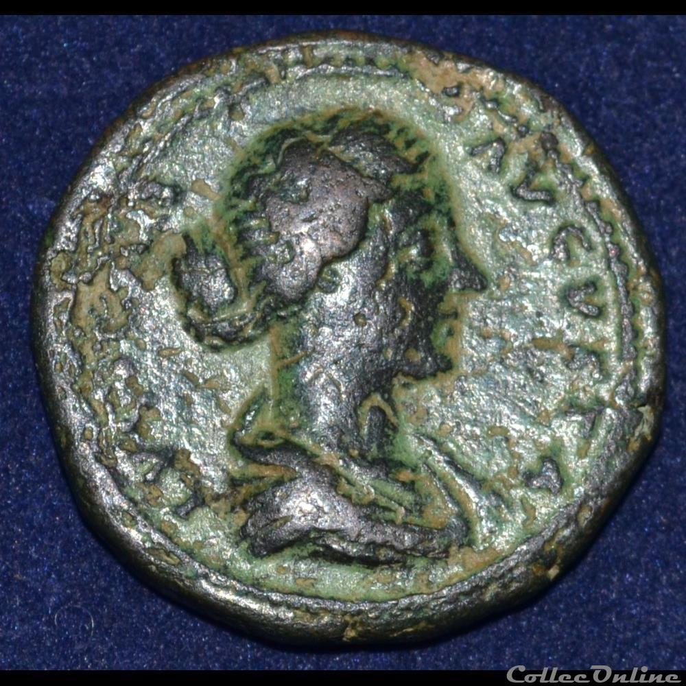 monnaie antique romaine lucille dupondius