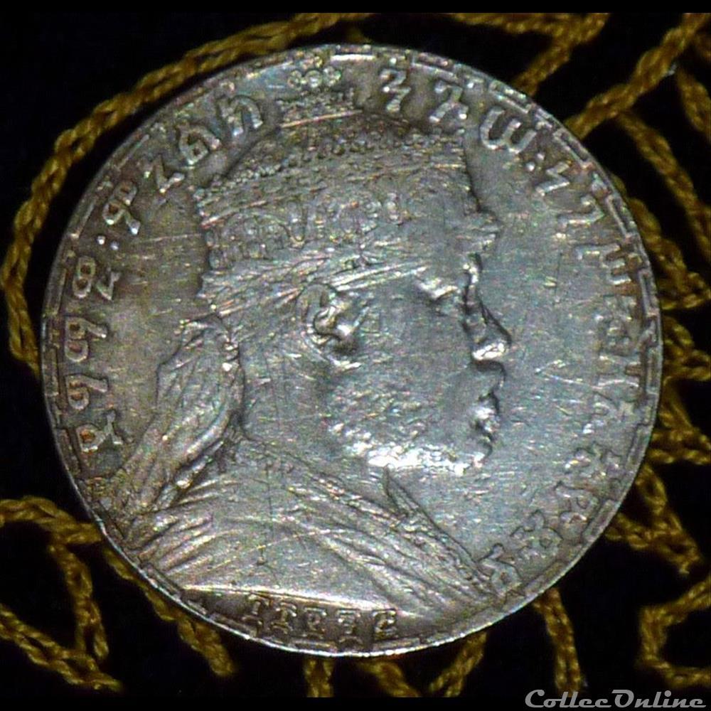 monnaie monde ethiopie menelik ii
