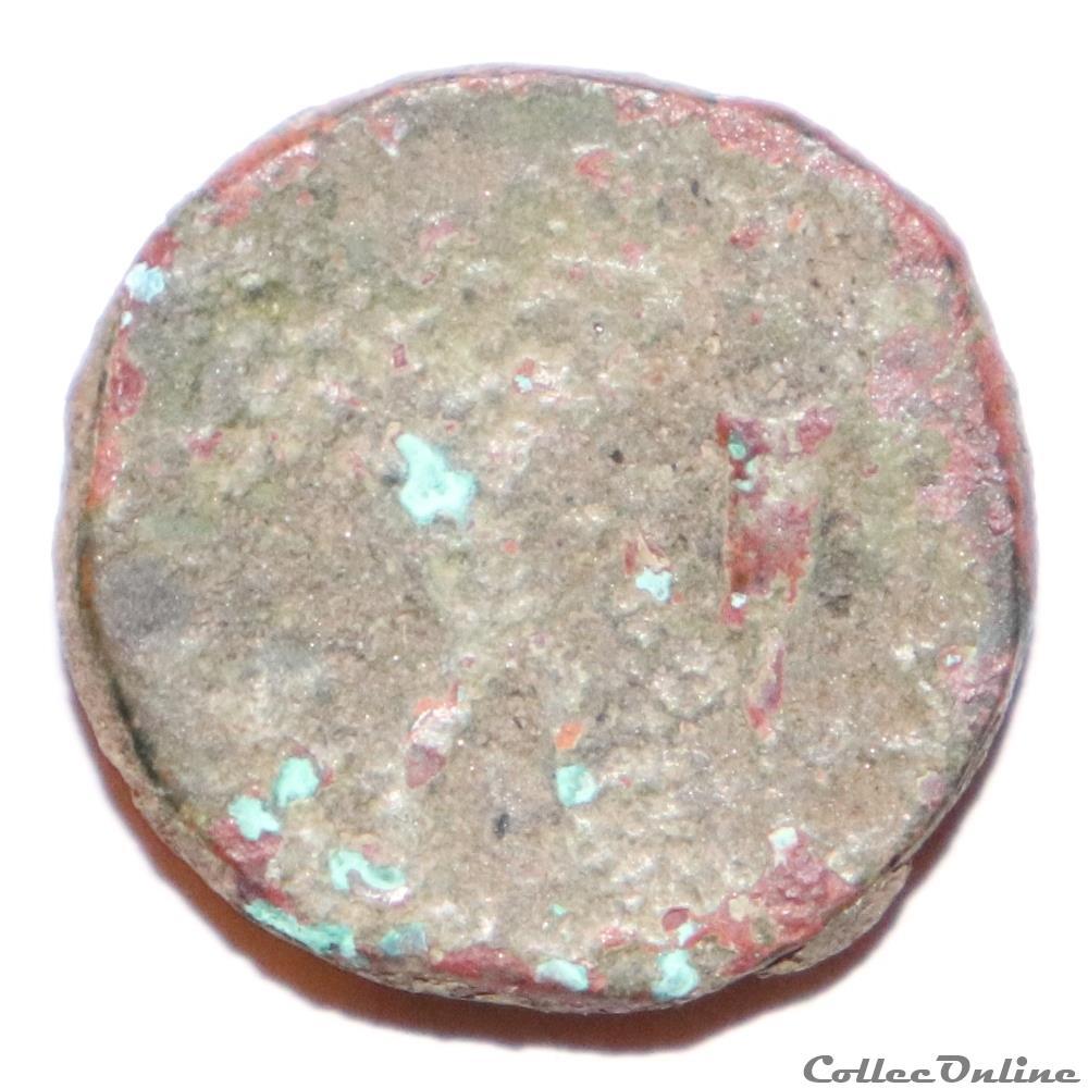 monnaie antique romaine a identifier