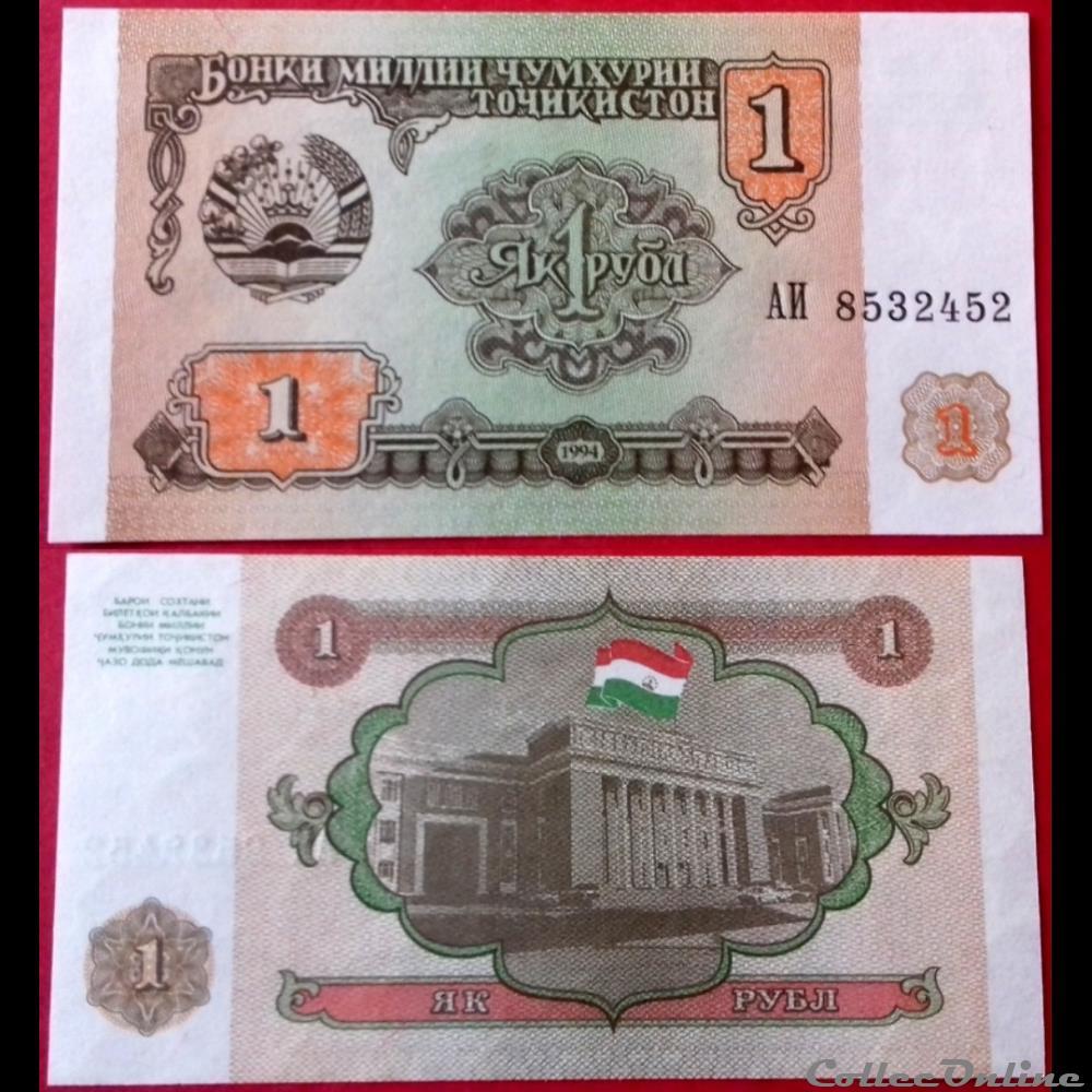 billet asie tadjikistan 1 rouble 1994 parlement