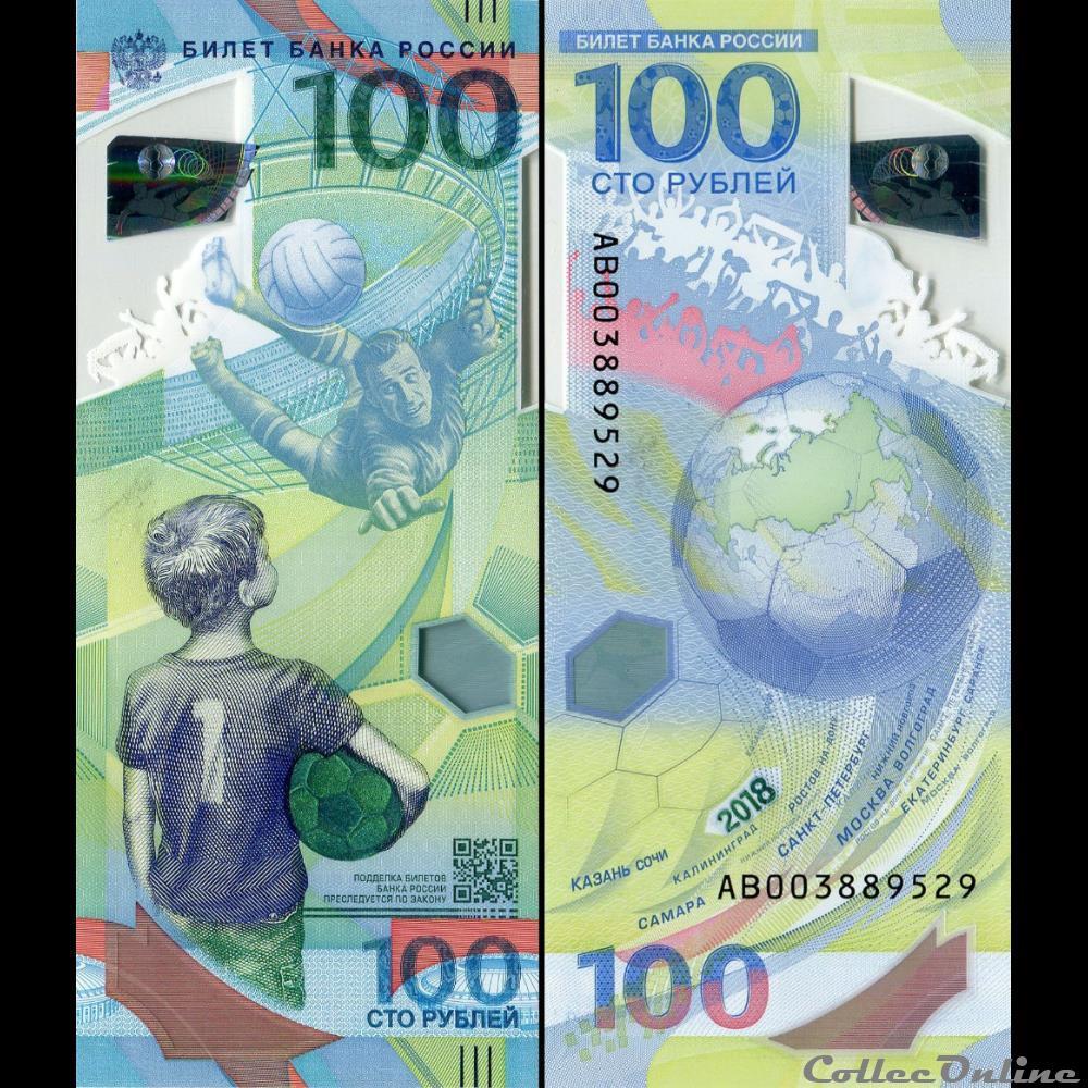 billet europe russie u r s s pick 278 r 100 roubles 2018