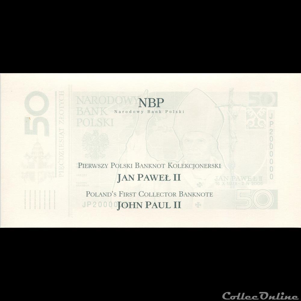 billet argentine pologne pick 178 50 zlotych 2006