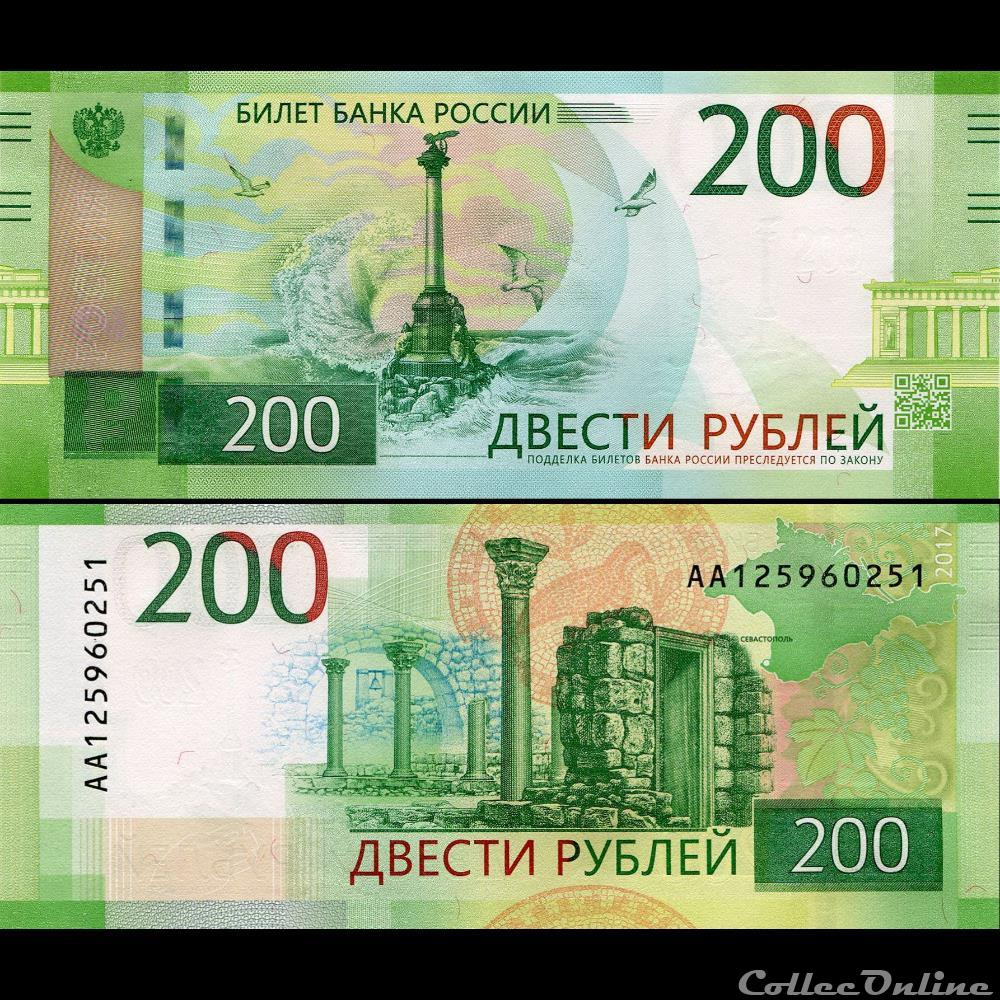 billet europe russie u r s s pick 276 a 200 roubles 2017