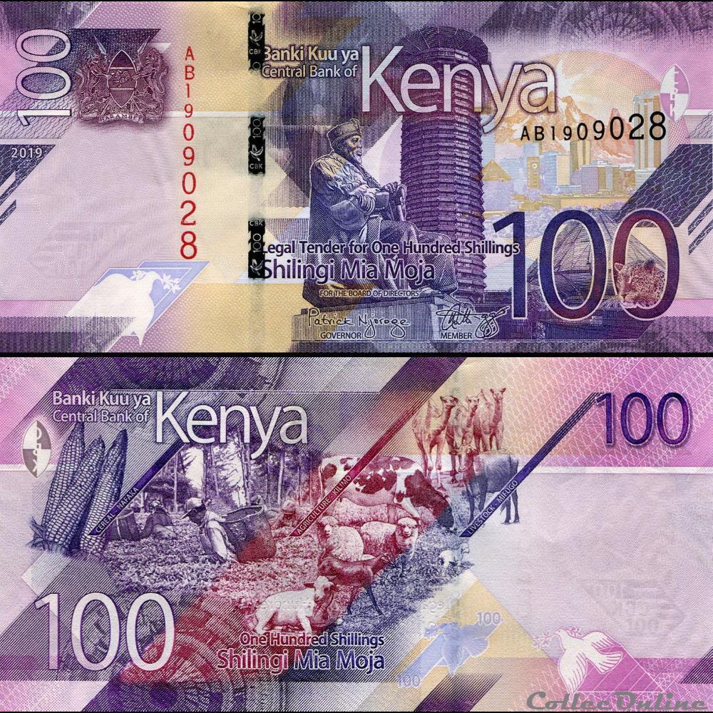 billet afrique kenya pick 53 a 100 shillings 2019