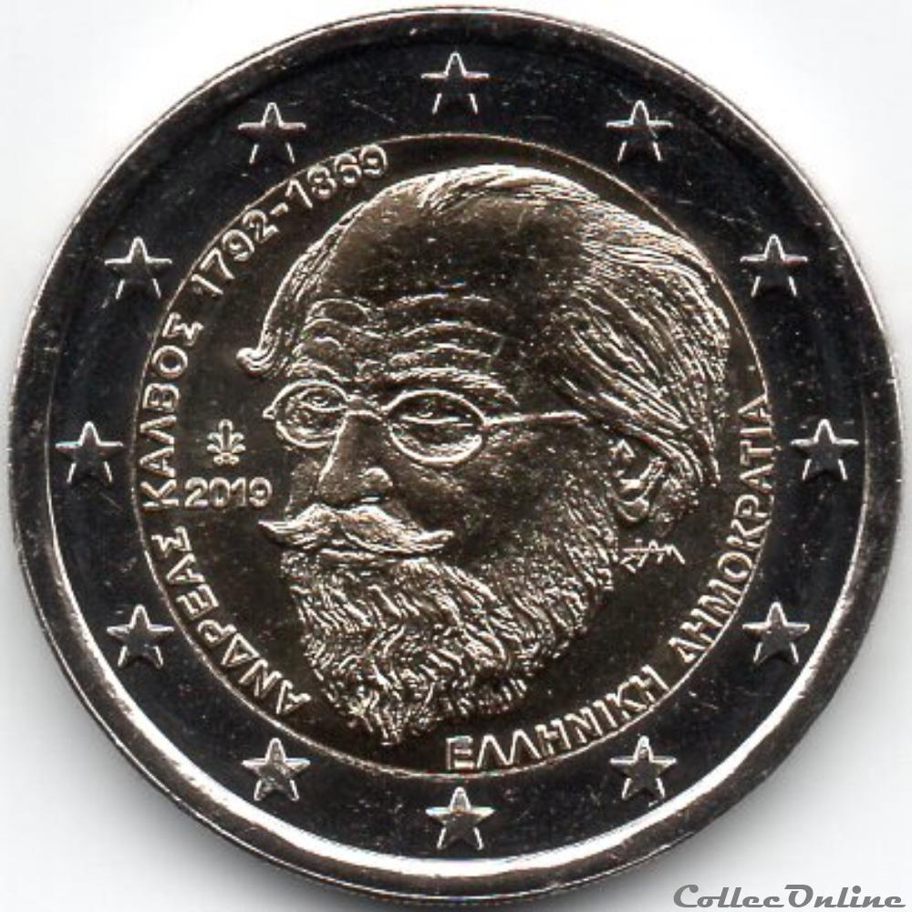 monnaie euro grece 2019 andreas kalvos