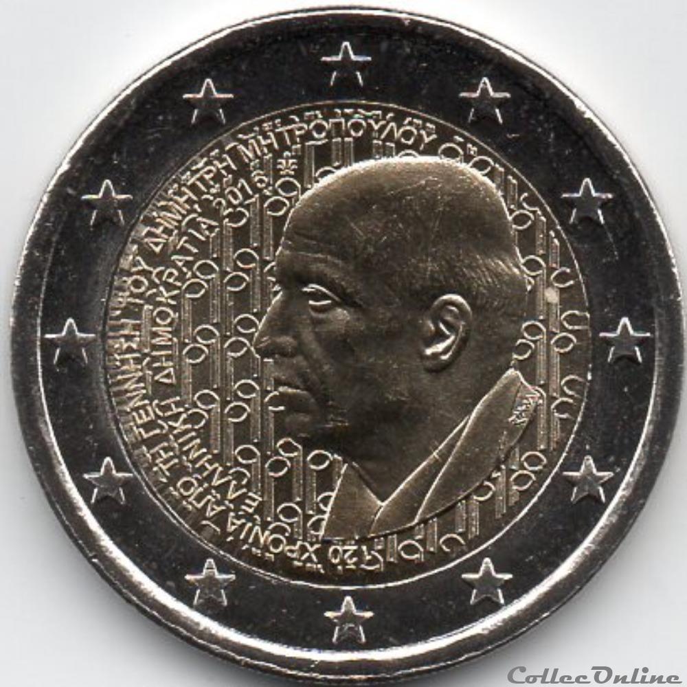monnaie euro grece 2016 120 em anni de la naissance de dimitri mitropoulos