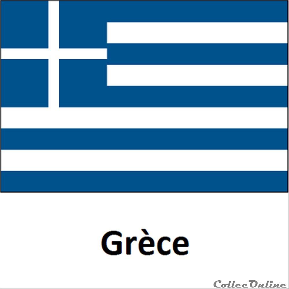 monnaie euro grece 2004 jeux olympiques