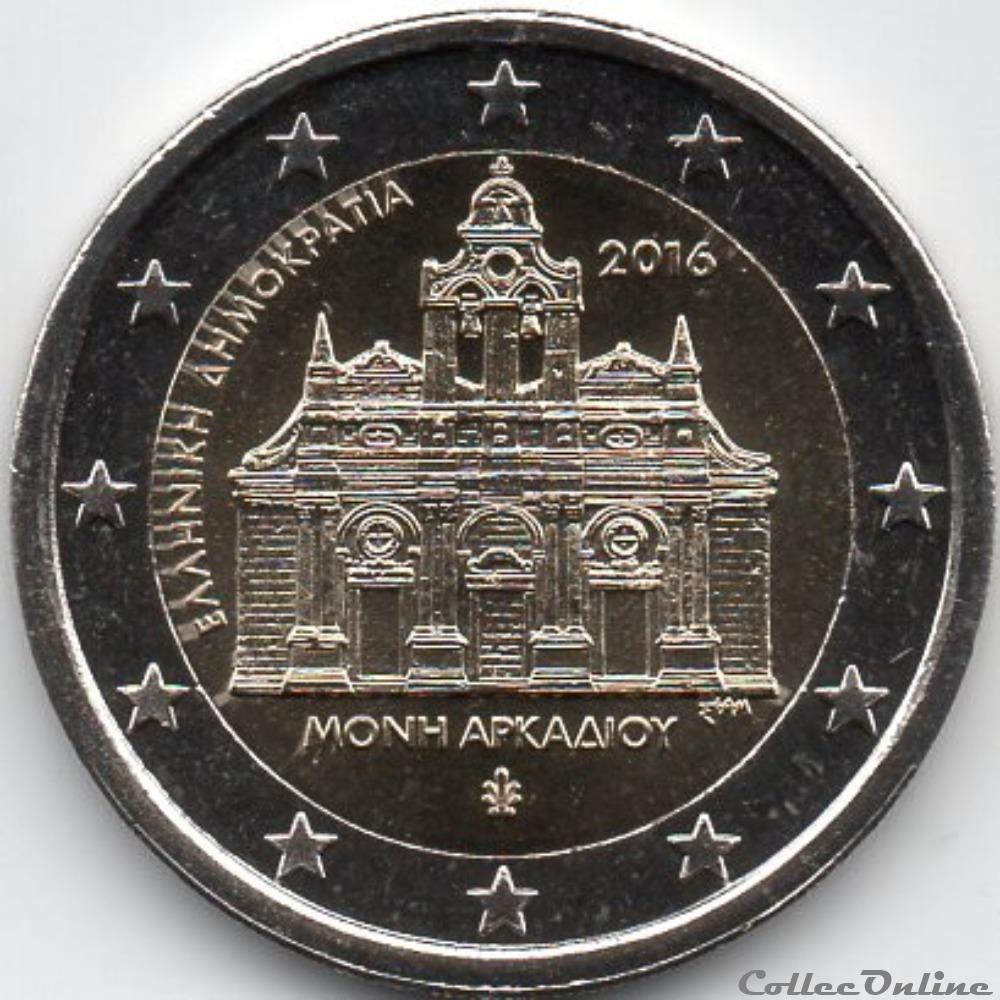 monnaie euro grece 2016 150em anni de la tragedie du monastere arkadi