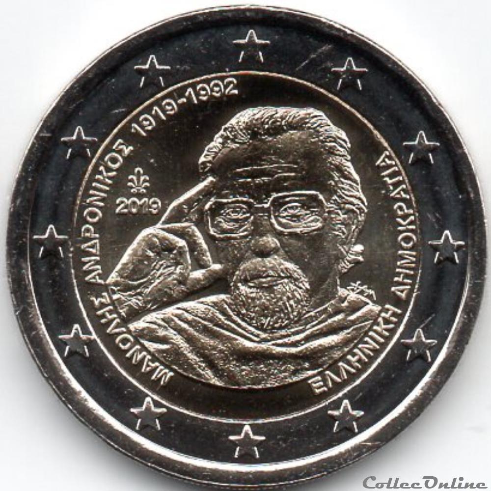 monnaie euro grece 2019 manolis andronikos