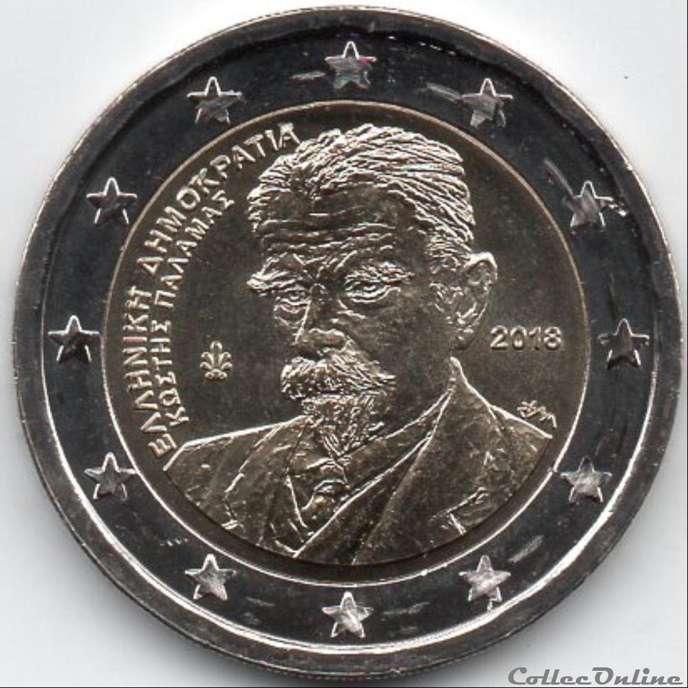 monnaie euro 2018 70 ans de union du dodecanese avec la grece