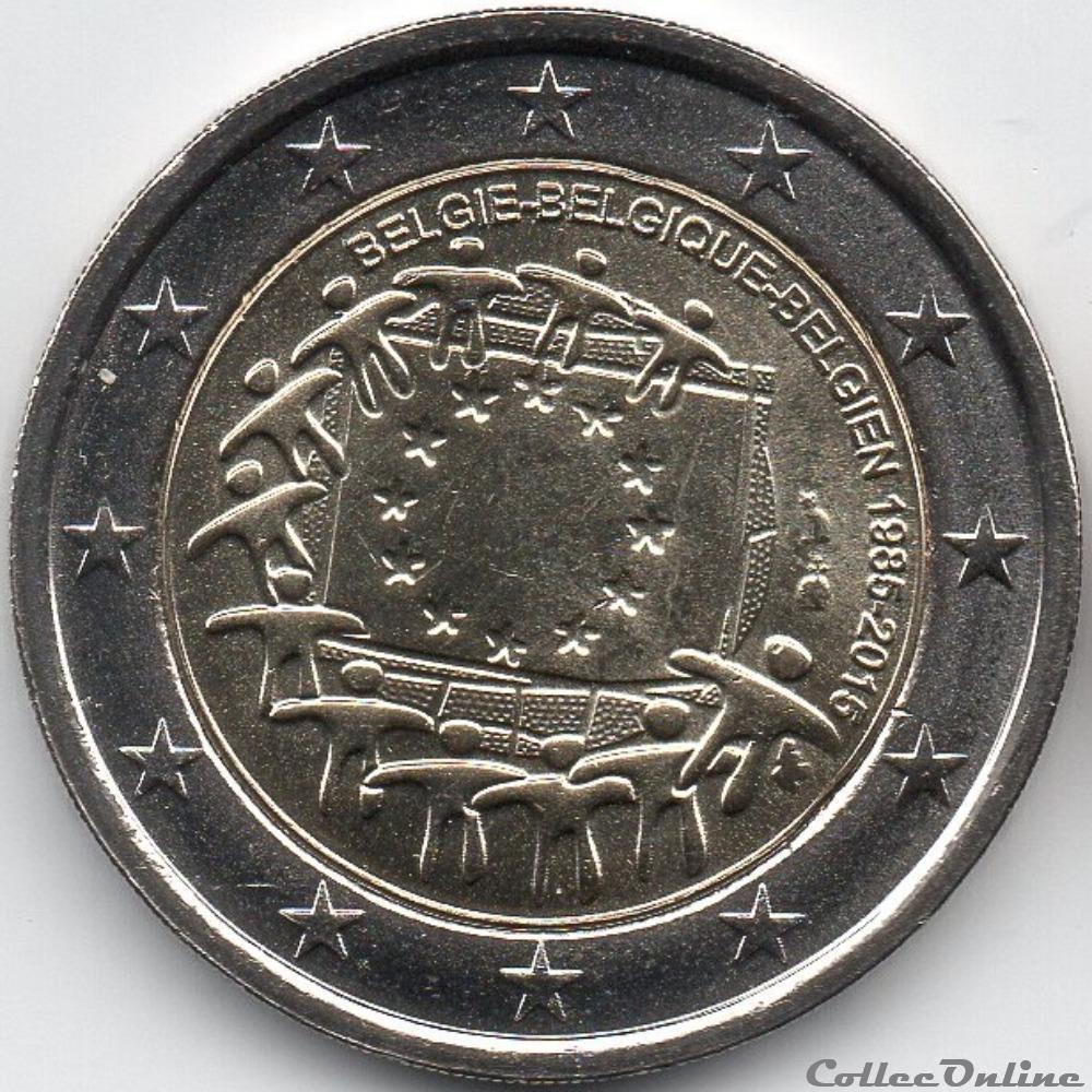 monnaie belgique 30e anniversaire drapeau europeen 2015