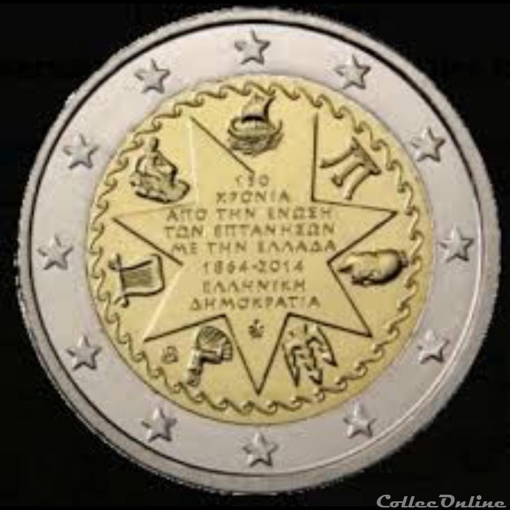 monnaie euro a grece iles ioniennes 2014