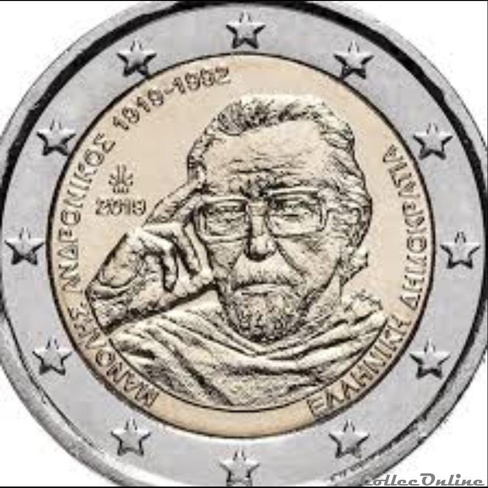 monnaie euro grece 100 ans manolis andronikos 2019