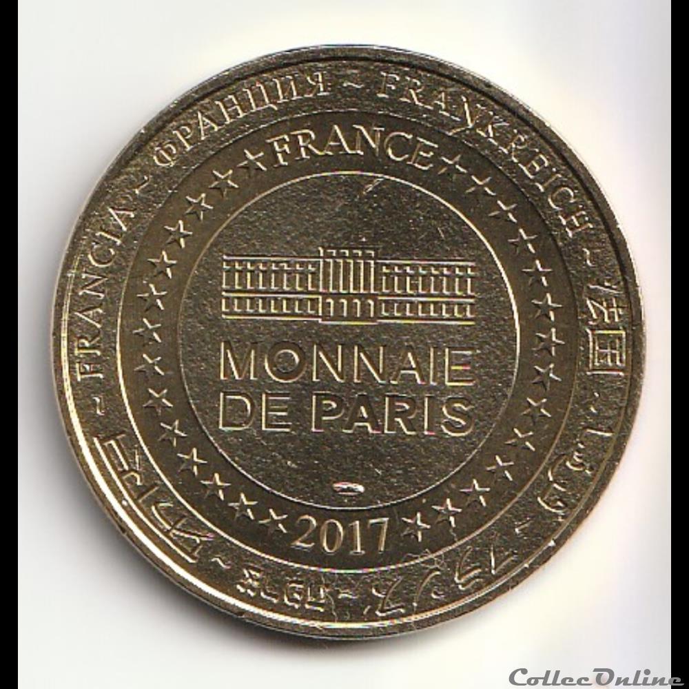 monnaie jeton mereaux france chemin des dames 1914 1918